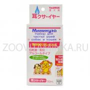 Мимикуза - японский лечебно-профилактический лосьон для ушей собак и кошек