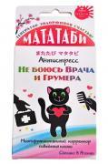 Japan Premium Pet Мататаби для устранения стресса на приеме у врача и грумера, Japan Premium Pet