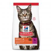 Корм для кошек Hill's Science Plan для поддержания жизненной энергии и иммунитета, с уткой сух.1,5кг