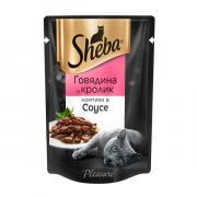 Корм для кошек SHEBA Pleasure ломтики в соусе говядина и кролик конс. пауч 85г