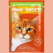 """Консервированный корм для кошек Прохвост """"Говядина в соусе"""", 85г (25шт. в уп.)"""