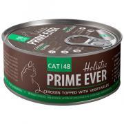 Влажный корм для кошек Prime Ever Holistic 4B с цыпленком и овощами в желе 80 гр