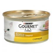 Корм для кошек Gourmet Gold паштет с курицей (85гр) (24шт)