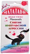 Мататаби для снятия импульсной агрессии, JAPAN PREIUM PET