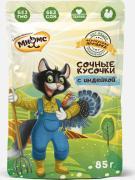 Влажный корм для кошек Мнямс Кот Федор Фермерская Ярмарка, с индейкой, 85г