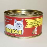 """Кисуля консервы для кошек Рагу из """"Филе грудки индейки с рисом и овощами»."""