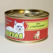 Кисуля консервы для кошек Рагу «С потрошками».