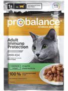 """Консервированный корм для кошек Probalance """"Immuno"""" c кроликом, 85г (25шт. в уп.)"""