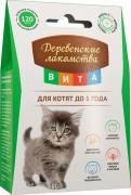 Деревенские лакомства Лакомство «ВИТА» для котят, 120 таблеток, Деревенские лакомства