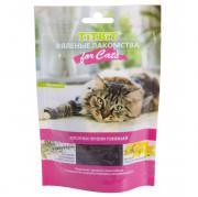 Лакомство для кошек TITBIT Вяленые Кусочки из говяжьей печени 60г