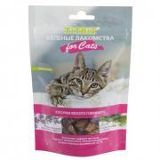 Лакомство для кошек TITBIT Вяленые Кусочки из говяжьего легкого 40г
