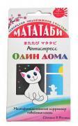 "Japan Premium Pet Мататаби для снятия стресса ""Один дома"", Japan Premium Pet"