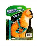 Комплект Зооник шлейка с поводком для кошек, 1,5 м, стропа 10 мм, ЗООНИК