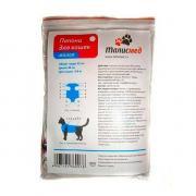 Попона для кошек маленькая (до 4 кг) Animall (Лого ВТ)