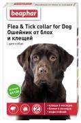 Ошейник для собак против блох, клещей Beaphar Flea & Tick зеленый, 65 см