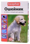 Ошейник для щенков против блох, клещей Beaphar Flea & Tick черный, 65 см