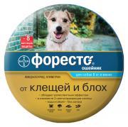 Ошейник для собак против блох, власоедов, клещей Bayer Foresto, до 8 кг, серый, 38 см