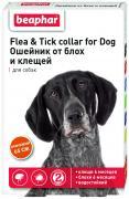 Ошейник для собак против блох, клещей Beaphar Flea & Tick оранжевый, 65 см