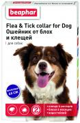 Ошейник для собак против блох, клещей Beaphar Flea & Tick фиолетовый, 65 см