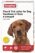 Ошейник для собак против блох, клещей Beaphar Flea & Tick желтый, 65 см