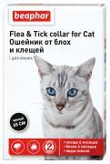 Ошейник для кошек против блох, власоедов, вшей, клещей Beaphar Flea & Tick черный, 35 см