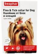 Ошейник для собак против блох, клещей Beaphar Flea & Tick белый, 65 см