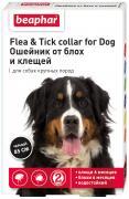 Ошейник для собак против блох, клещей Beaphar Ungezieferband черный, 85 см