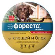 Ошейник для собак против блох, власоедов, клещей Bayer Foresto, от 8 кг, серый, 70 см