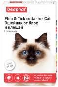 Ошейник для кошек против блох, власоедов, вшей, клещей Beaphar Flea & Tick белый, 35 см
