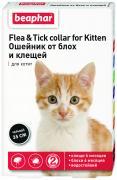 Ошейник для котят против блох, власоедов, вшей, клещей Beaphar Flea & Tick черный, 35 см