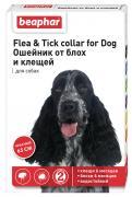 Ошейник для собак против блох, клещей Beaphar Flea & Tick красный, 65 см