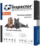 Ошейник для кошек и собак против блох и клещей Inspector коричневый, 40 с
