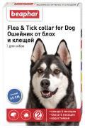 Ошейник для собак против блох, клещей Beaphar Flea & Tick синий, 65 см