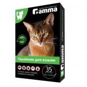 Ошейник Gamma BIO для кошек от внешних паразитов, 350*9*3мм