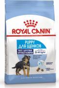 """Корм сухой Royal Canin """"Maxi Junior"""", для щенков собак крупных размеров в возрасте до 15 месяцев, 15 кг"""