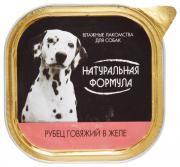 Консервы для собак Натуральная Формула, рубец говяжий в желе, 10шт по 300г