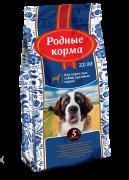 РОДНЫЕ КОРМА 22/10 5 русских фунтов 2,045 кг сухой корм для взрослых собак крупных пород