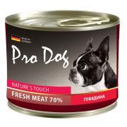 Корм для собак PRO DOG Говядина 200г