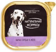 Консервы для собак Натуральная Формула, бычье сердце в желе, 10шт по 300г
