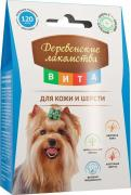 Деревенские лакомства Лакомства для собак «ВИТА» для кожи и шерсти, 120 таблеток, Деревенские лакомства