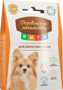 Деревенские лакомства Лакомства «ВИТА» для взрослых собак, 120 таблеток, Деревенские лакомства