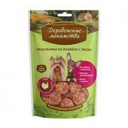 Лакомство для собак ДЕРЕВЕНСКИЕ ЛАКОМСТВА Медальоны из индейки с рисом для мини пород 55г