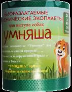 Пакеты для выгула Умняша зеленые, 20 шт в рулоне