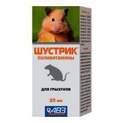 Поливитамины АВЗ ШУСТРИК для грызунов 20мл