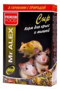 Корм для крыс, мышей Mr.Alex Сыр 0.5 кг 1 шт