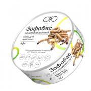 ONTO Зоофобас консервированный (Зоофобас, 40 гр.)