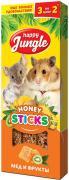 Лакомство HAPPY JUNGLE палочки для мелких грызунов мед и фрукты 3шт