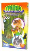 Лакомство для кроликов, морских свинок, хомяков АВЗ витаминизированный, 120 г