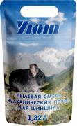 Пылевая смесь вулканических пород для шиншилл Уют, 1,32 кг