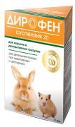 Apicenna Дирофен от глистов для грызунов: суспензия (тыквенное масло) (5 г)